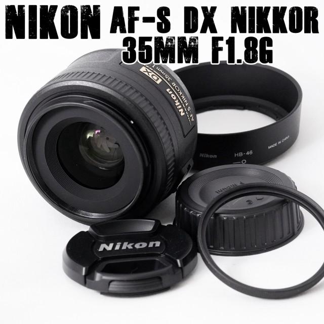 スピード発送 ニコン Nikon NIKKOR AF-S DX 35mm ...