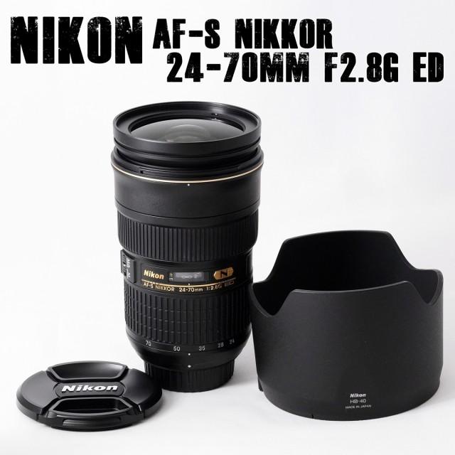 スピード発送 ニコン Nikon AF-S NIKKOR 24-70mm ...