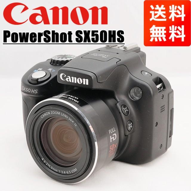 キヤノン Canon PowerShot SX50HS パワーショット...