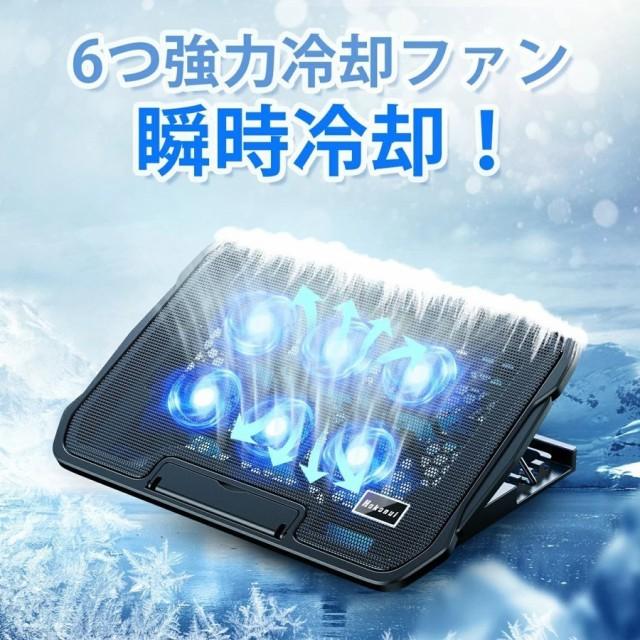 【23dB超静音】ノートパソコンスタンド 冷却パッド 放熱 3段階角度調整可 風量調節可 6つ冷却ファン 大風量 USBポート付