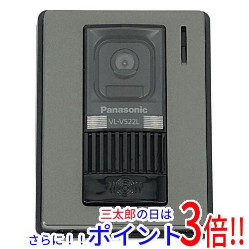 【中古】Panasonic カラーカメラ玄関子機 VL-V522...