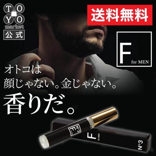 【公式】エフフォーメン