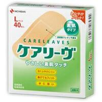【5個セット】【即納】ケアリーヴ Lサイズ 40枚...