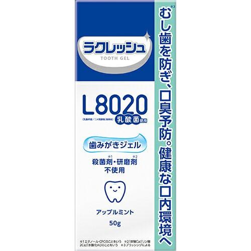 【即納】L8020 乳酸菌 ラクレッシュ 歯みがきジェ...