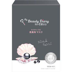 我的美麗日記 黒真珠マスク 23mL*4枚入