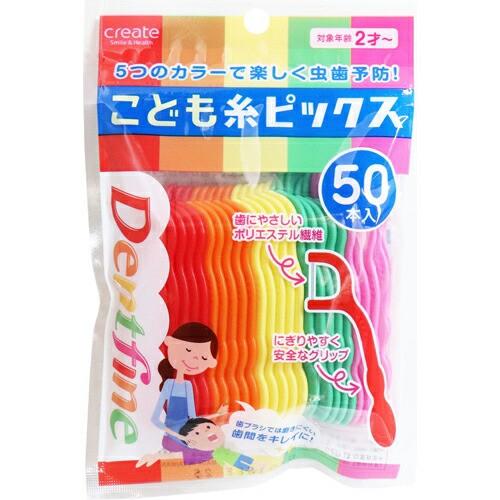 【即納】デントファイン こども糸ピックス(50本入...
