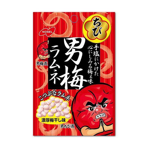 ノーベル製菓 ちび男梅ラムネ 15g ※軽減税率対...