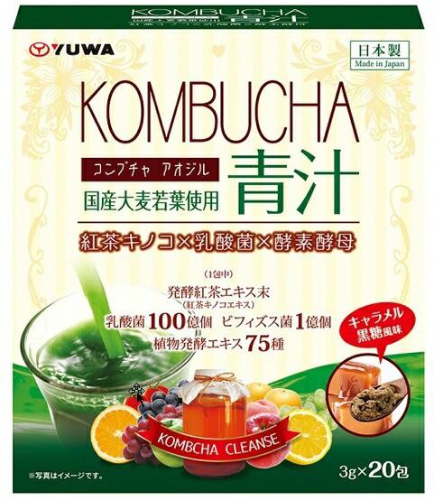 【即納】KOMBUCHA 青汁 3g×20包  コンブチ...