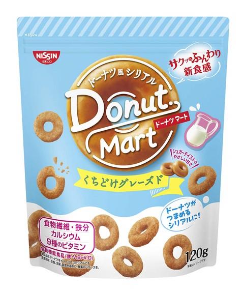 日清シスコ DonutMart くちどけグレーズド 120g  ...