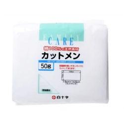 FCカットメン 50g 7.5cm*14.5cm  【k】【ご注文後...