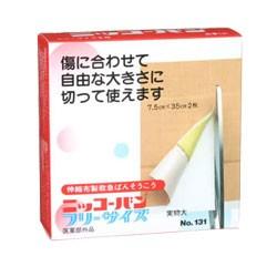 ニッコーバン No.131 フリーサイズ2枚入 日廣薬品...