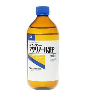 ケンエー アクリノール液P 500ml 健栄製薬 【指...
