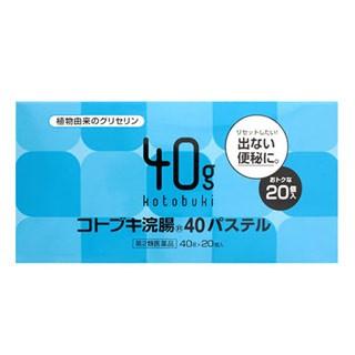 【第2類医薬品】コトブキ浣腸40パステル 40g×20...