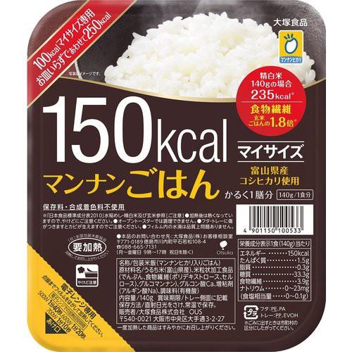 富山県コシヒカリ使用 マイサイズ マンナンごはん...