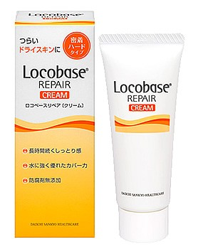【送料無料】ロコベースリペア クリーム(30g)