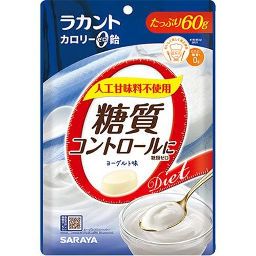 ラカントカロリーゼロ飴  ヨーグルト味 60g ※...