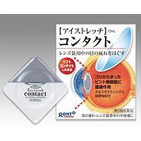 ロート製薬 アイストレッチコンタクト 12ml【第3...