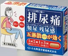 五淋散カプレット「コタロー」 24錠 【第2類医...