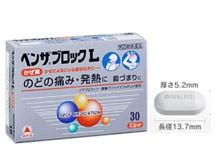【第(2)類医薬品】 ○【 定形外・送料350円 】  ...