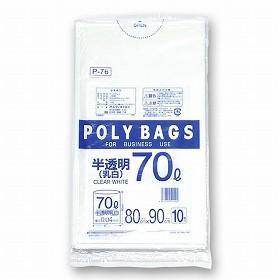 ポリ袋(ゴミ袋) 半透明 乳白 70L 10枚入 ...