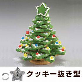 クッキー型 立体 クリスマスツリー もみの木型 抜き型 ステンレス製 タイガークラウン ( 組み立て 組立て 製菓グッズ 抜型 パンケ