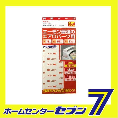 エーモン工業 超強力両面テープ(ロングライフ) [...