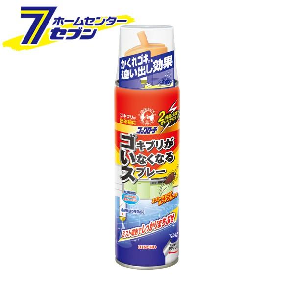 大日本除虫菊 ゴキブリがいなくなるスプレー 200m...