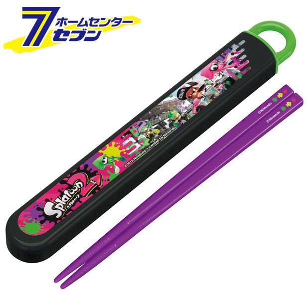 スライド式箸箱・箸セット スプラトゥーン2 ABS2A...