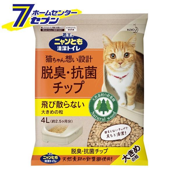猫砂 ニャンとも清潔トイレ用  4リットル ケー...