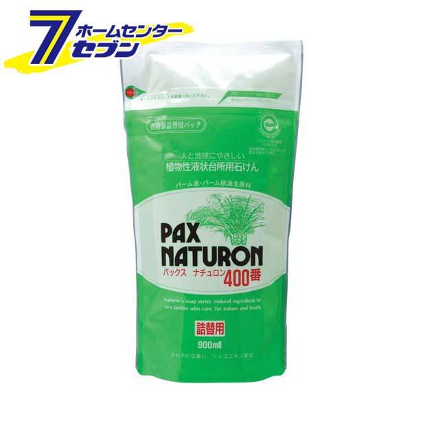 パックスナチュロン 400番 詰替用 900ml [太陽油...