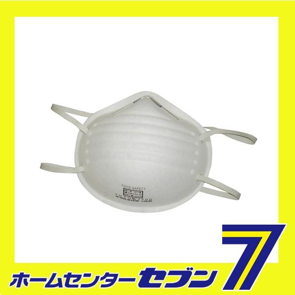 農薬散布用マスク 2枚入 NO.1700-F トーヨーセフ...