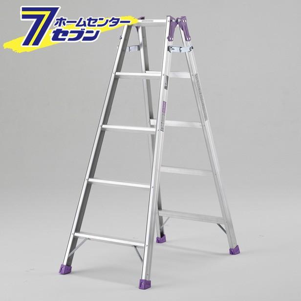 はしご兼用幅広脚立 MR-150W アルインコ