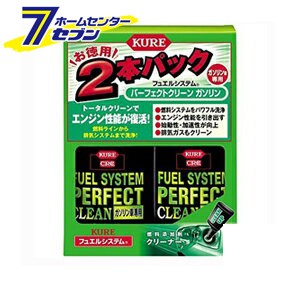 呉工業 KURE パーフェクトクリーン燃料添加剤...