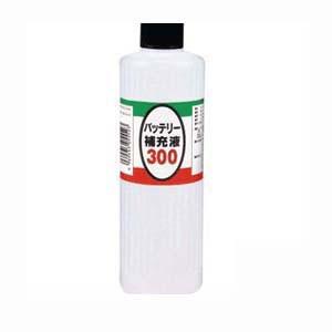 バッテリー補充液 300ml J-50 ジョイフル [J50 自...