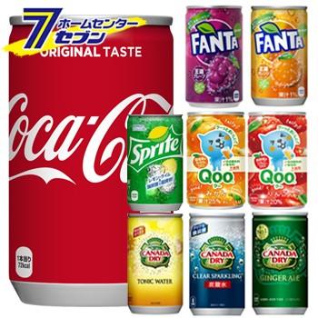 選べる よりどり 2ケース SALE ☆ 160ml 缶 ミニ...