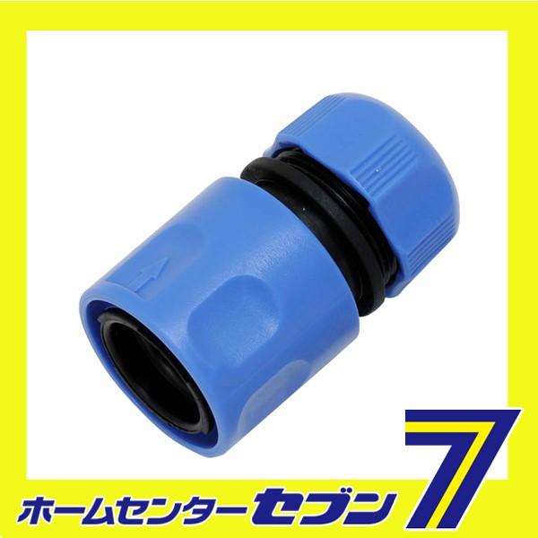ホースコネクター SSK-1藤原産業 [園芸用品 散水...
