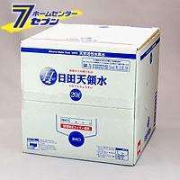 天然活性水素水日田天領水20リットル×1箱【他商...