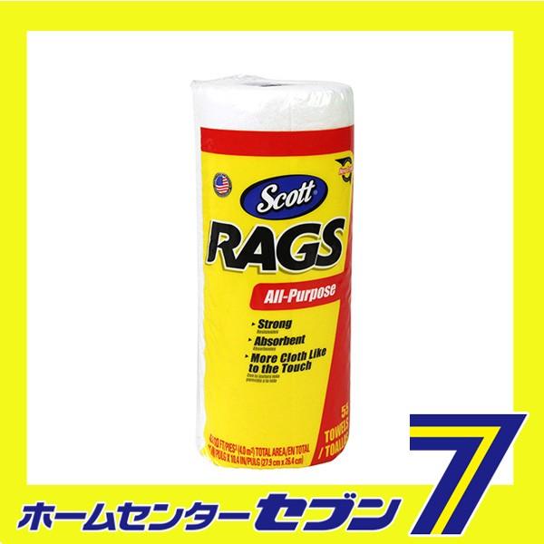 Rags ホワイトロール 55カット 65800 日本製紙ク...