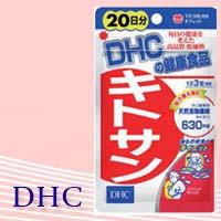 【美容サプリ】【キチンキトサン配合】DHC キトサ...