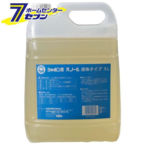 シャボン玉石けん シャボン玉スノール液体タイプ(...