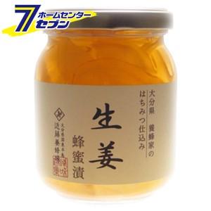 生姜蜂蜜漬 280g(単品) はちみつ ハチミツ 近藤...