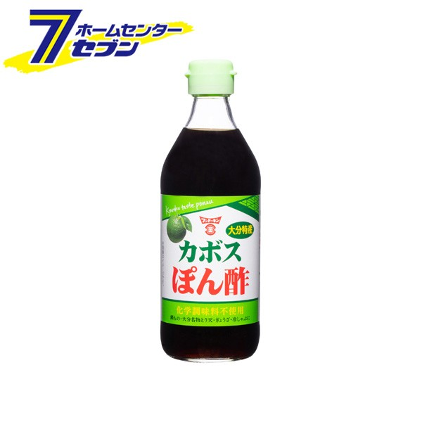 フンドーキン カボスぽん酢 (360ml:ビン)[かぼ...