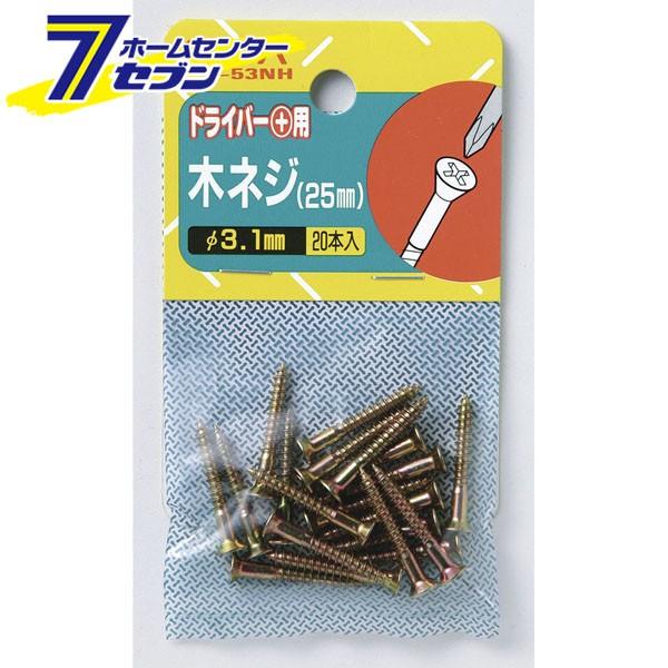 木ネジ 25mm PB-53NH ELPA
