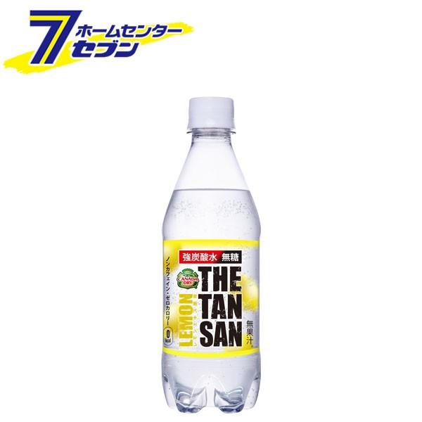 【送料無料】 カナダドライ ザ・タンサン・レモン...
