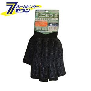 ユビダシ ビニロック 手袋 ブラック M N-3085 コ...