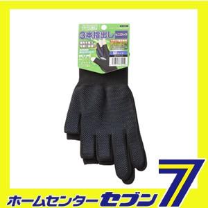 ビニロック 3本指だし 手袋 ブラック M N-3081 コ...
