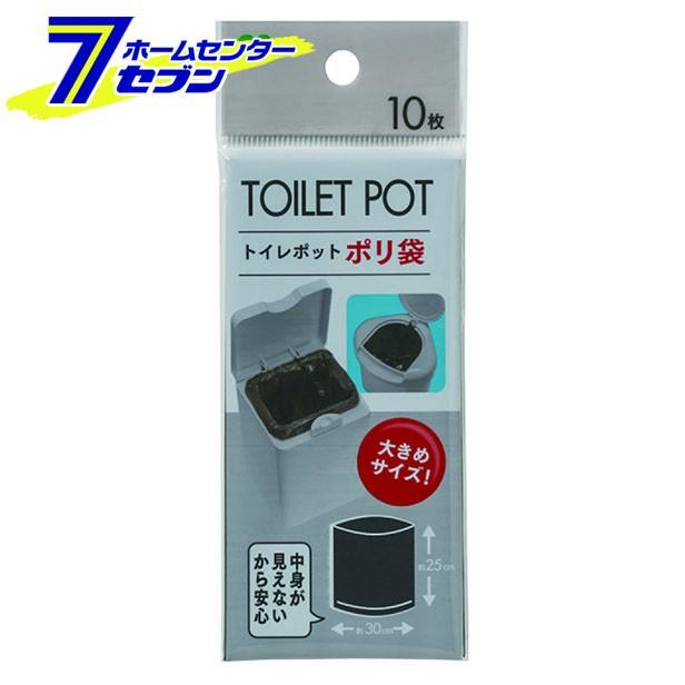 コーナーポット用ポリ袋10P ブラック [トイレ...