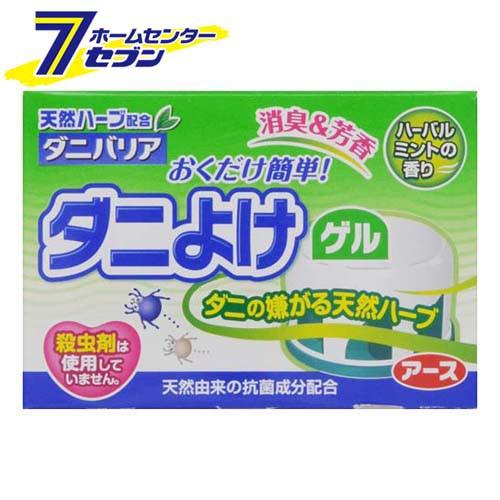 アース製薬 天然ハーブでダニバリア 110g[虫よけ ...