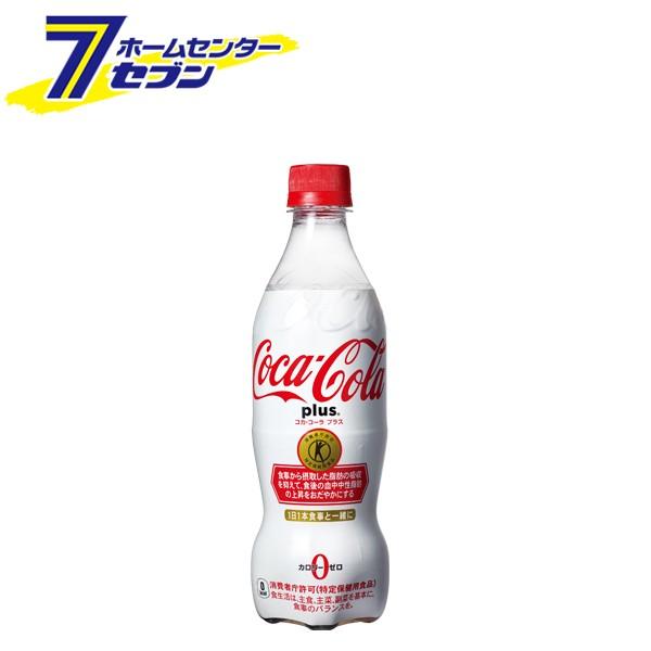 コカ・コーラプラス 470mlPETコカ・コーラ [ケー...