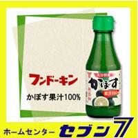 フンドーキン かぼす果汁100% (150ml:ビン)[...
